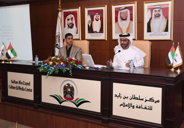 وزارة السياحة والآثار الأردنية تكرم الشاعر خالد الظنحاني | مجلة الجرس