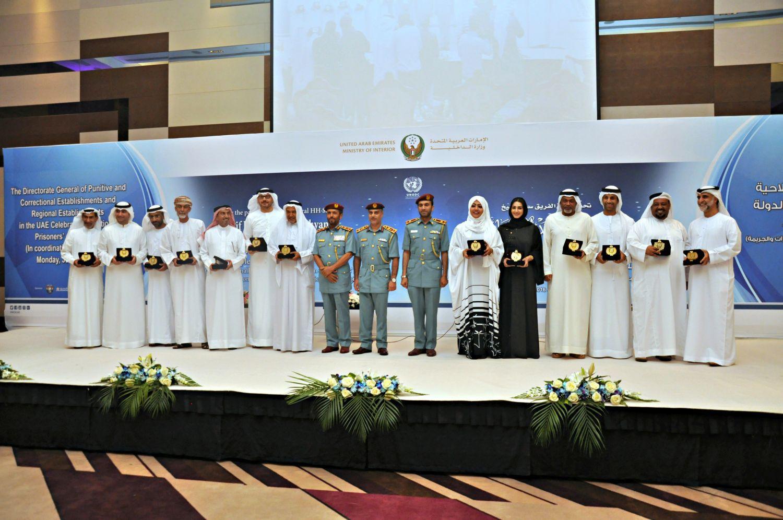 تكريم أسرة عمل (خيانة وطن)من قبل وزارة الداخلية ووزارة الثقافة والشباب وتنمية المجتمع