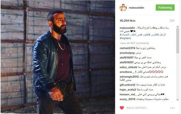 ما كتبته مي عز الدين عن أحمد السقا