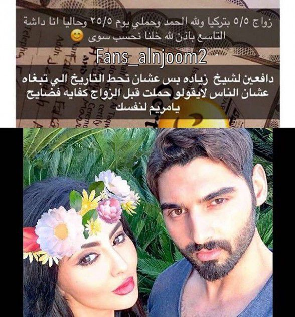 بعد خروج زوج مريم حسين 4