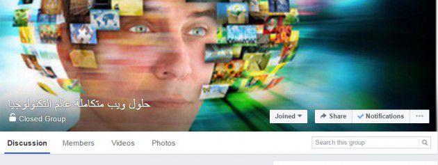 هذه الصفحة التي أنسأها زوز العالم الإفتراضي