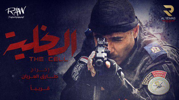 الفنان المصري أحمد عز على بوستر العمل