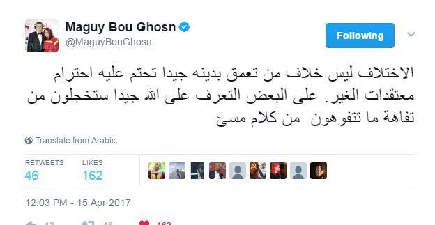 التغريدة التي نشرتها ماغي بو غصن على التويتر