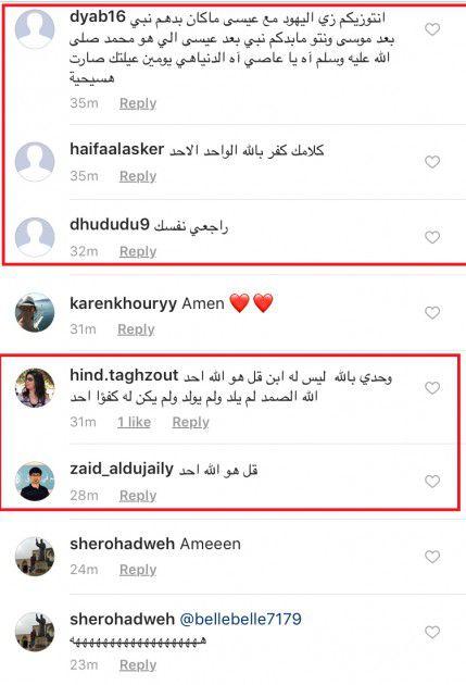 تعليقات النشطاء على صوة كوليت