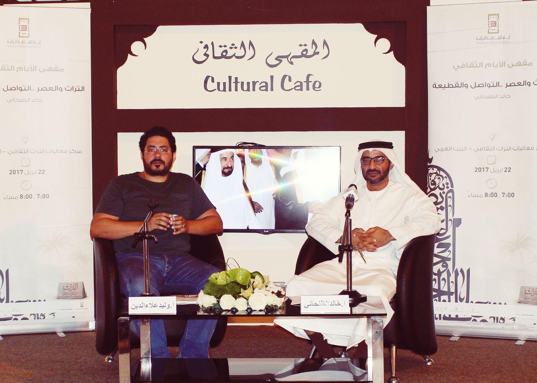 خالد الظنحاني ووليد علاء الدين أثناء المحاضرة في الشارقة