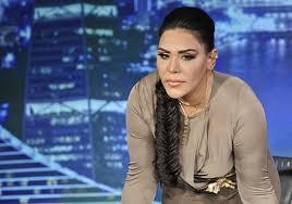 المغنية القطرية احلام