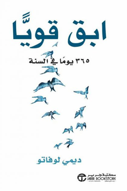 كتاب من جيد الى عظيم pdf