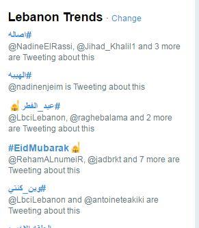 اسم أصالة نصري في الصدراة على التويتر