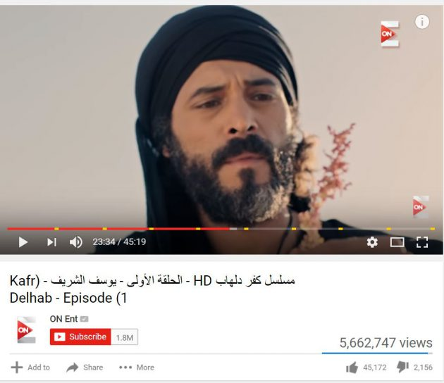 حققت الحلقة الأولى من مسلسل كفر دلهاب ليوسف الشريف ما يقارب الـ 6 مليون مشاهدة
