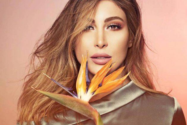 الفنانة اللبنانية يارا