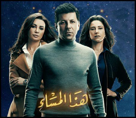أفضل مسلسلات رمضان حسب 15
