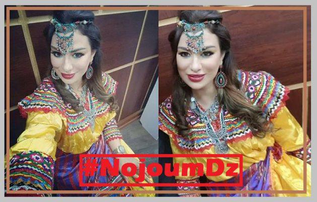 الجزائرية ريم غزالي باللباس القبائلي
