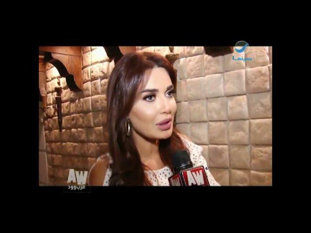 الفنانة اللبنانية سيرين عبد النور عبر برنامج عرب ودد