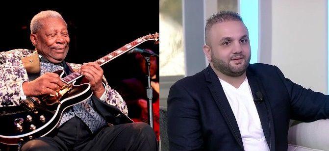 المصمم اللبناني العالمي أدم عفارة وعازف الغيتار العالمي بي بي كينغ