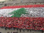 الشعب اللبناني يسأل عن سرقة المسؤول باسم سكة