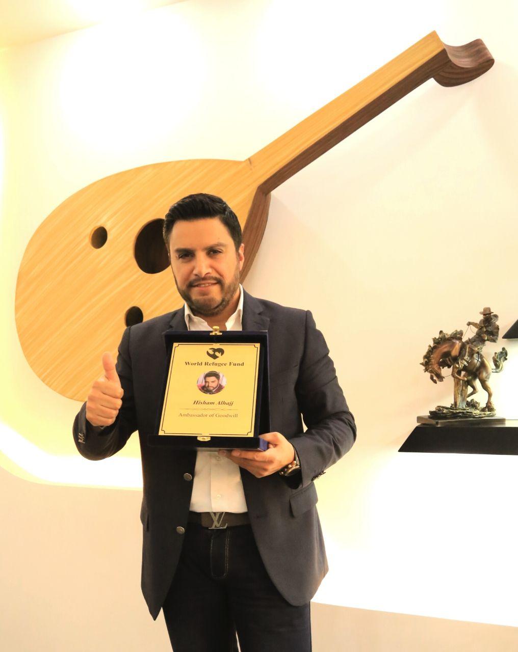 الفنان اللبناني هشام الحاج سفيراً للأم المتحدة