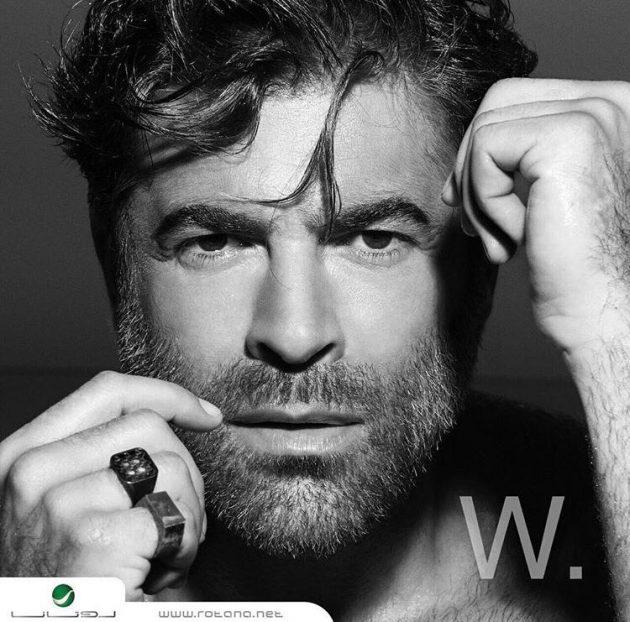 غلاف ألبوم وائل كفوري الجديد