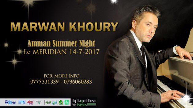 بوستر حفل النجم اللبناني مروان خوري