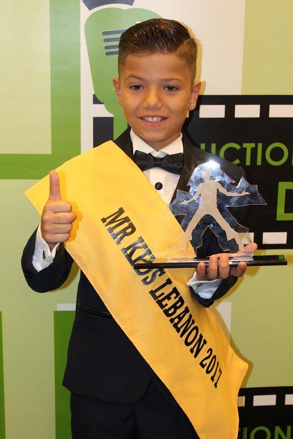 الطفل إيليو مخول فاز بلقب MR KIDS