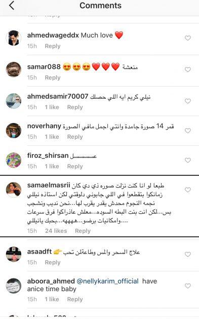 التعليق الذي كتبته سما المصري على صورة نيللي كريم