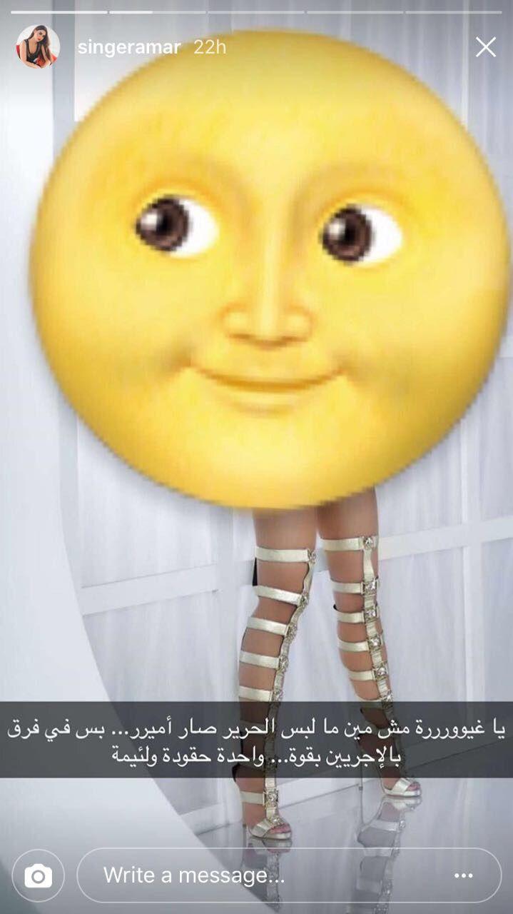 قمر تنشر هذه الصورة رداً على الصورة التي نشرتها ميليسا وهي ترتدي نفس الحذاء