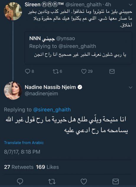 التعليق الذي كتبته نادين نسيب نجيم