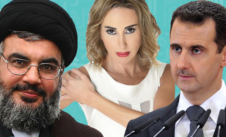 برج العذراء بشار الأسد حسن نصر الله ورد الخال