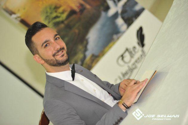 الكاتب اللبناني الشاب إيلي مكرزل