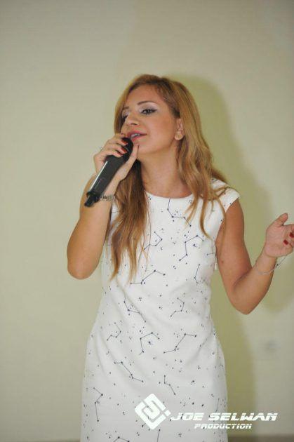 المغنية ريتا غنّت أغنيتين خلال الحفل