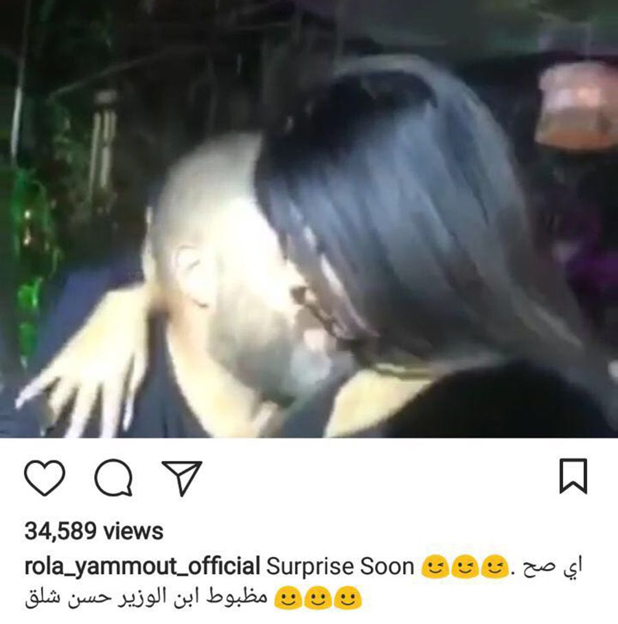 صورة جريئة وفاضحة بين رولا يموت وفادي شلق