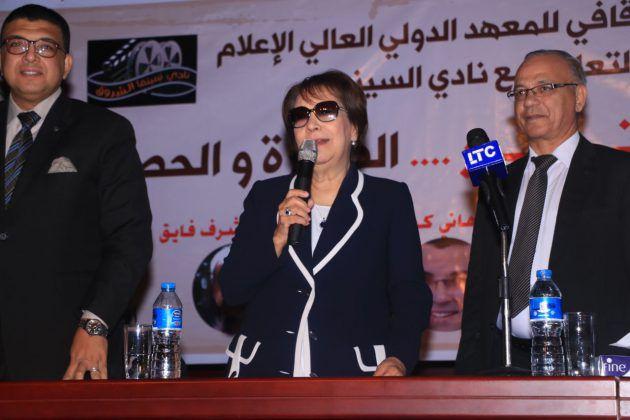 المخرجة المصرية أنعام محمد علي