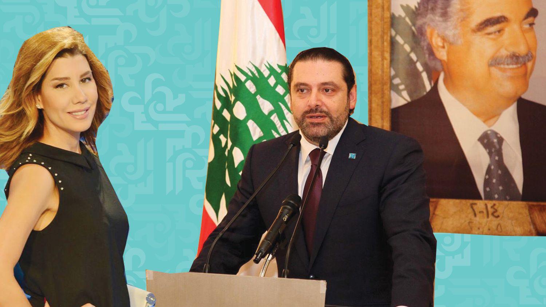 بولا يعقوبيان ستقابل سعد الحريري وتستعين بفريق سعودي