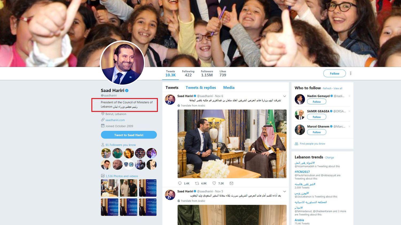 سعد الحريري لا يزال معترفاً بأنه رئيس مجلس الوزراء في لبنان