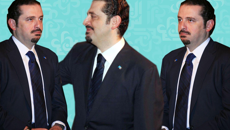 سعد الحريري: لا زلت رئيس حكومة لبنان