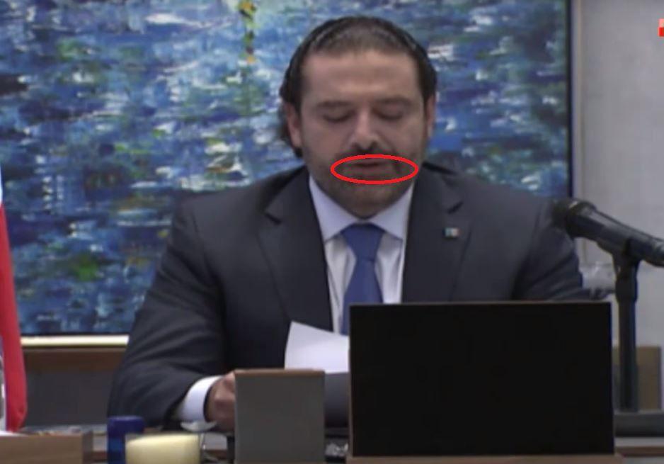 فم سعد الحريري لم يفتحه كثيراً أثناء بيان الاستقالة