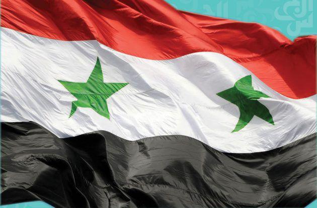 معاني تسمية سكان ومدن سوريا
