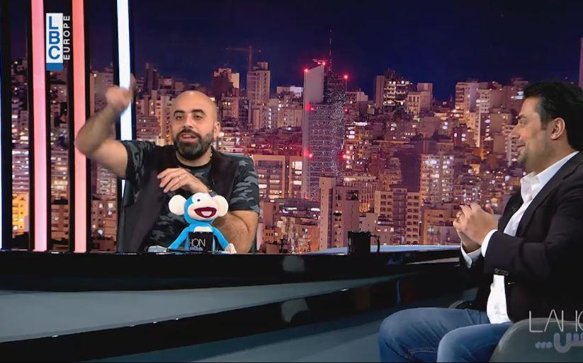 الإعلامي اللبناني هشام حداد والخبير في لغة الجسد نضال نصرالله