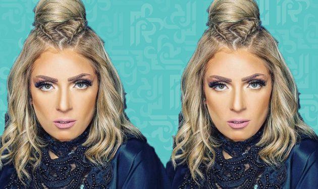 الفنانة المصرية ريم البارودي