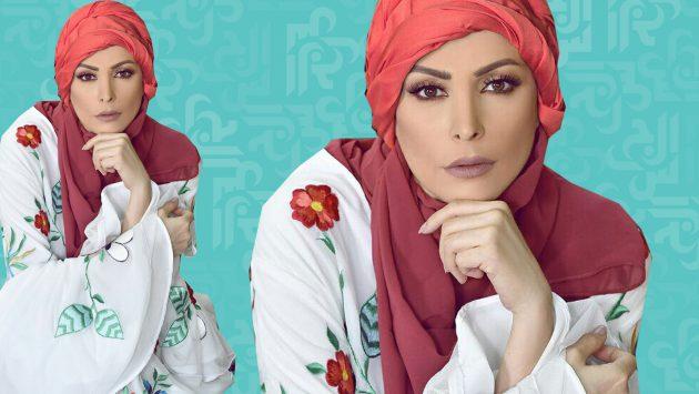 أمل حجازي تطلق أنشودتها الدينية مع أولادها