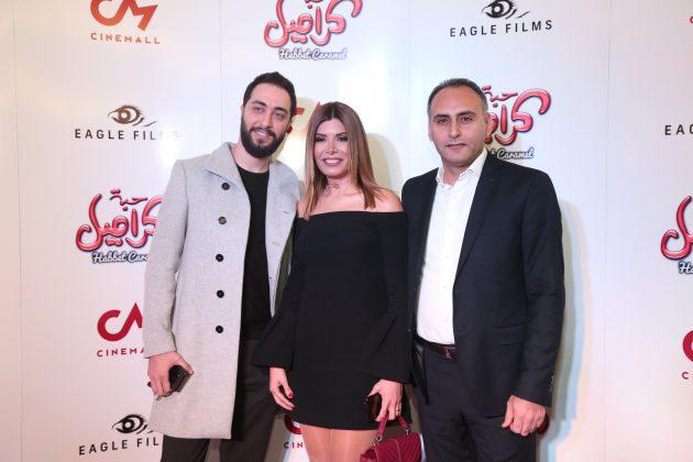 المخرج فيليب أسمر وجويل بيطار وزوجها
