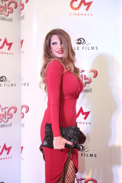 المخرجة اللبنانية ميرنا خياط