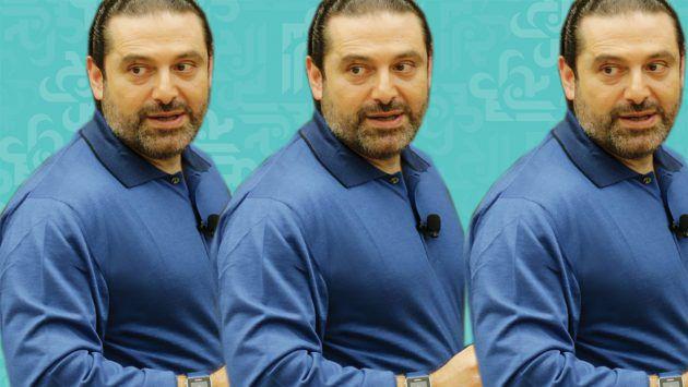 سعد الحريري لا يعرف سعر ربطة الخبر وهذا ما فعله في الكواليس - خاص