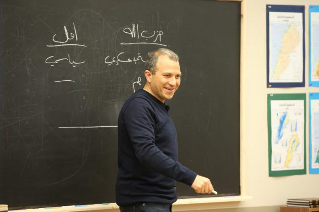 جبران باسيل كان متجاوباً مع التلاميذ