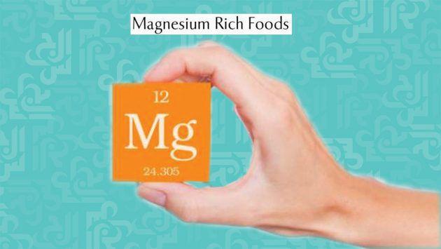 د. وليد ابودهن: الماغنيسيوم لصحة عظامكم وليس الكالسيوم