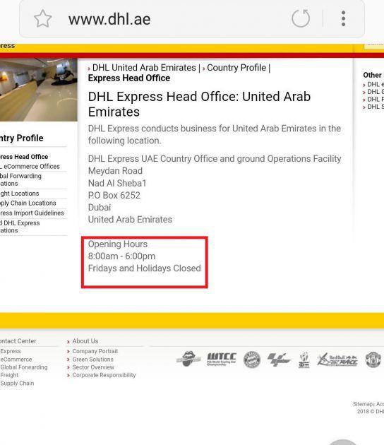 موقع DHL يؤكد بأن الجمعة لا يعملون