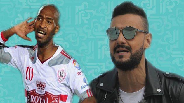 النجم المصري رامز جلال واللاعب المصري شيكابالا