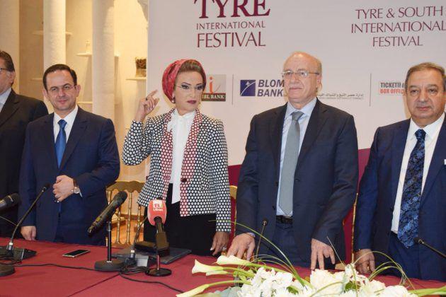 رندة بري وزير الثقافة غطاس خوري نقيب الصحافيين عوني الكعكي وزير السياحة أدوناي