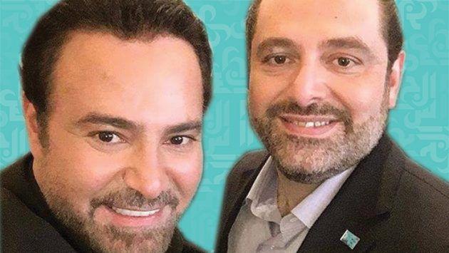 عاصي الحلاني يغني لسعد الحريري قبل يوم من الانتخابات