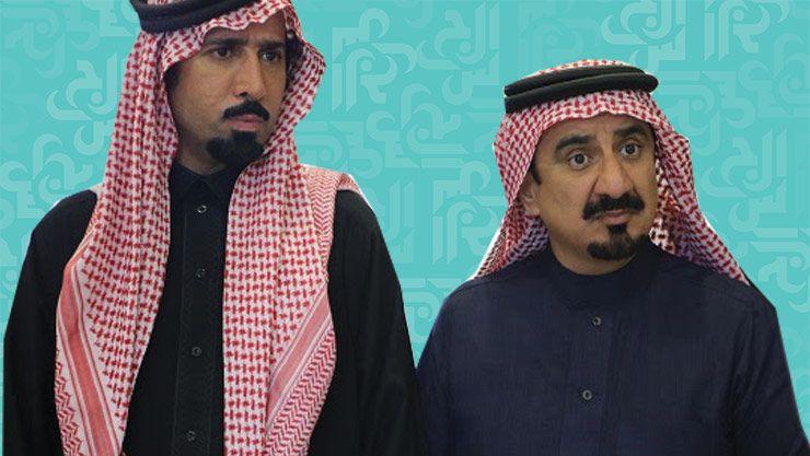 مسلسل شير شات السعودي يطرح قضايا جريئة مجلة الجرس