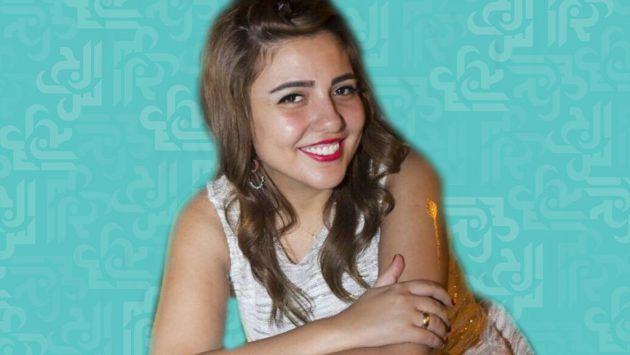 الفنانة المصرية مي كساب